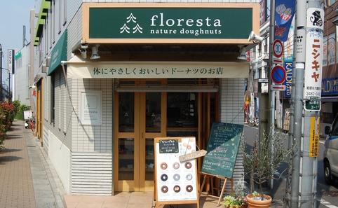 Floresta storefront in Japan